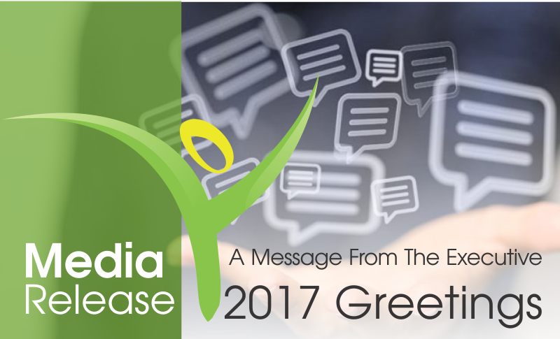 2017 Greetings